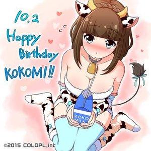 kokomi_birthday
