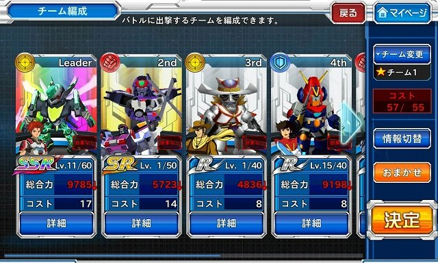 srx_team_002