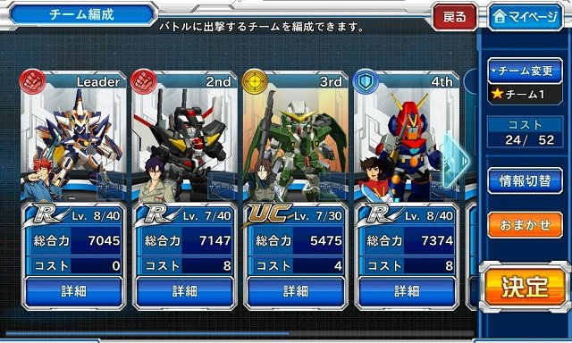 srx_team_001.jpg