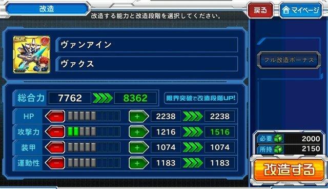 srx_kaizou_001