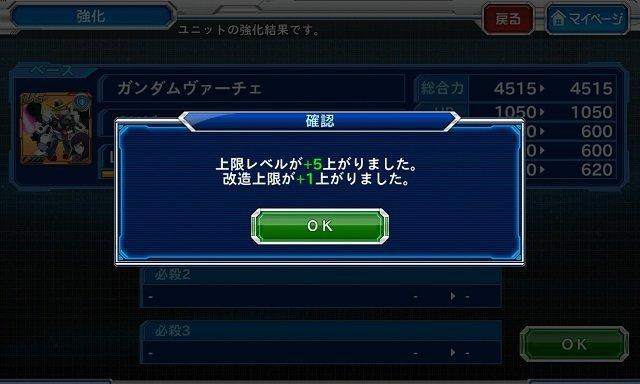 srx_genkai_001.jpg