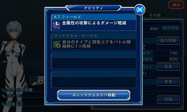 srx_ability_001