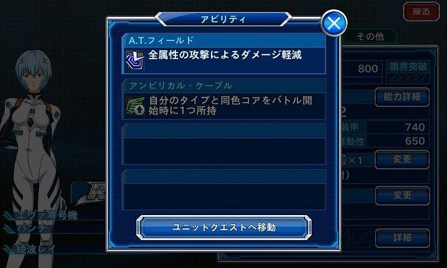 srx_ability_001.jpg