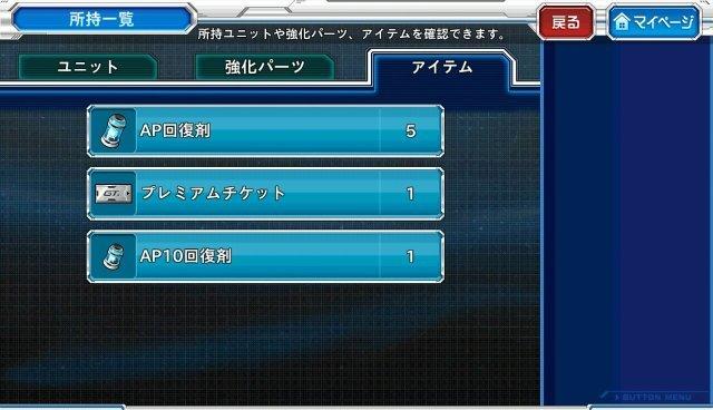 srx_item_001