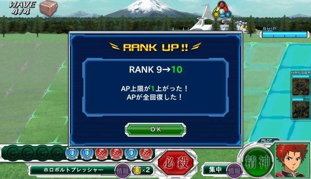 srx_rank_001