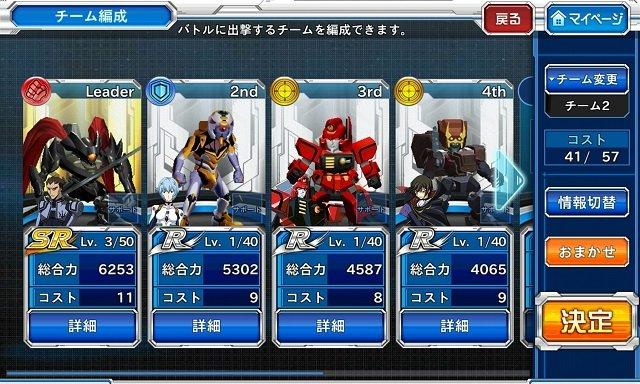 srx_teaming_002.jpg
