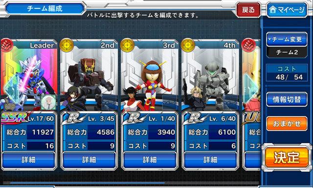 srx_team_003.jpg