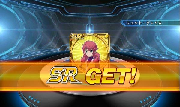 srx_event_1027_01.jpg