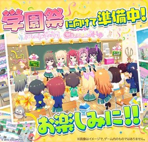 school_festival2