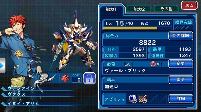 misoshiru_column2_02.JPG
