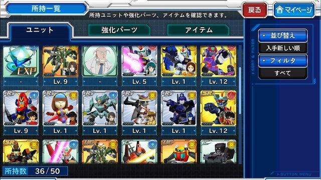 misoshiru_column2_03
