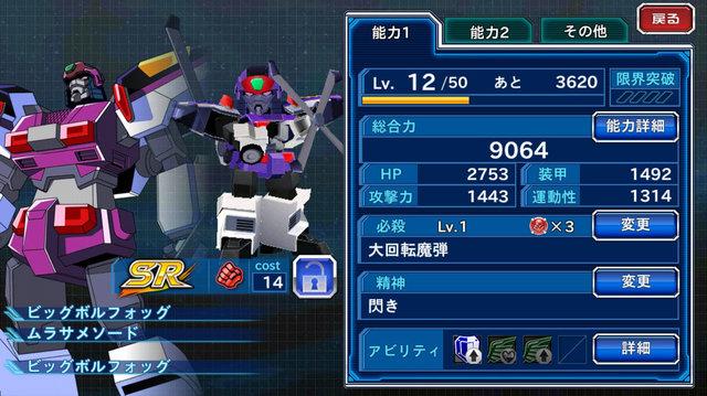 misoshiru_column2_04.JPG