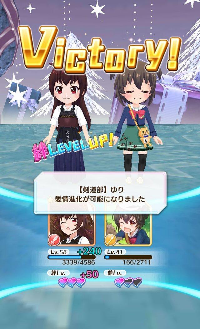 kizuna02.jpg