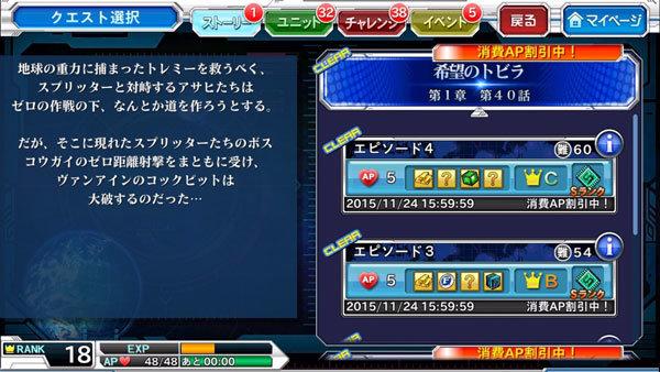 misoshiru_column4_02.jpg