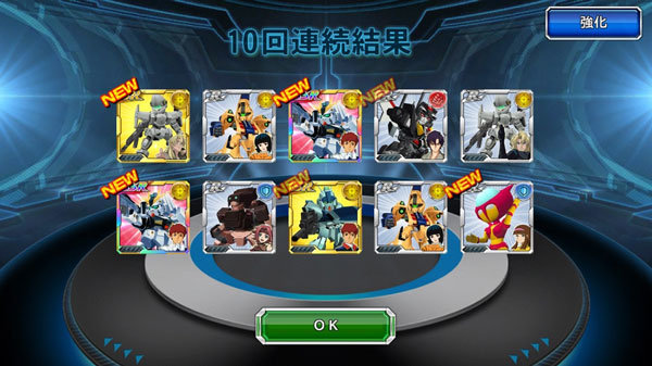 misoshiru_column5_02.jpg