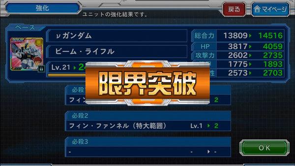 misoshiru_column5_04.jpg