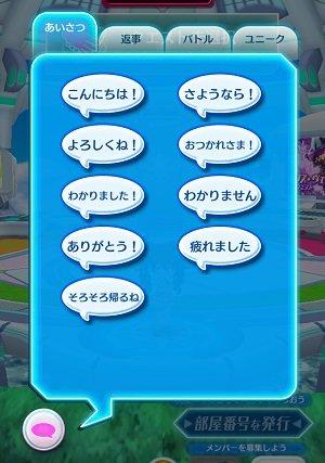 kyouryoku03.jpg