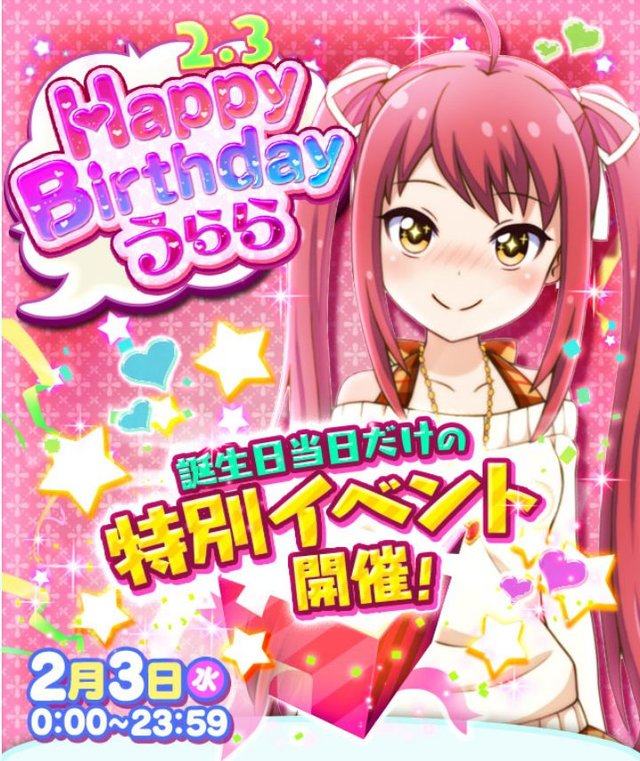 urara_happybirthday.jpg