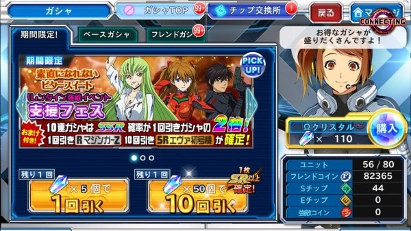 misoshiru_column7_02.jpg