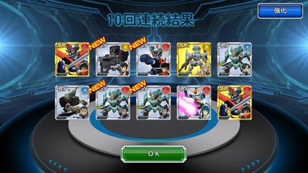 misoshiru_column7_03