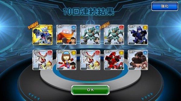 misoshiru_column7_04.jpg