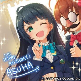 asuha_birthday.jpg