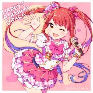 urara_birthday.jpg
