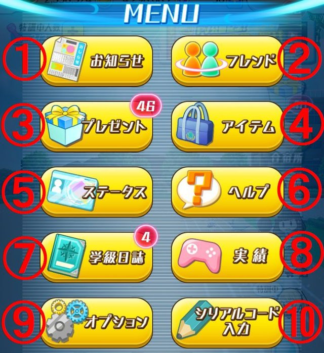 menu20140422