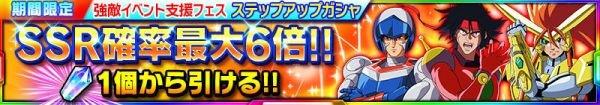 banner_gazou20160501.jpg