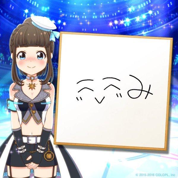 sign_kokomi
