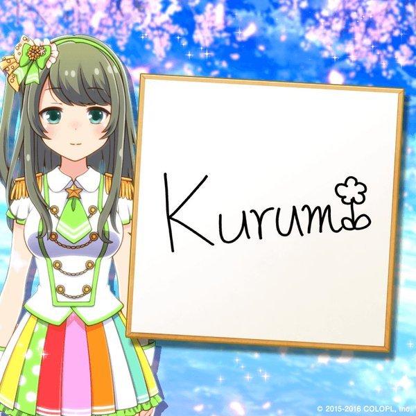 sign_kurumi