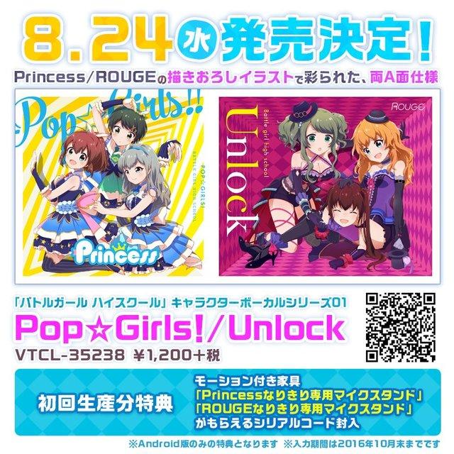2nd_CD