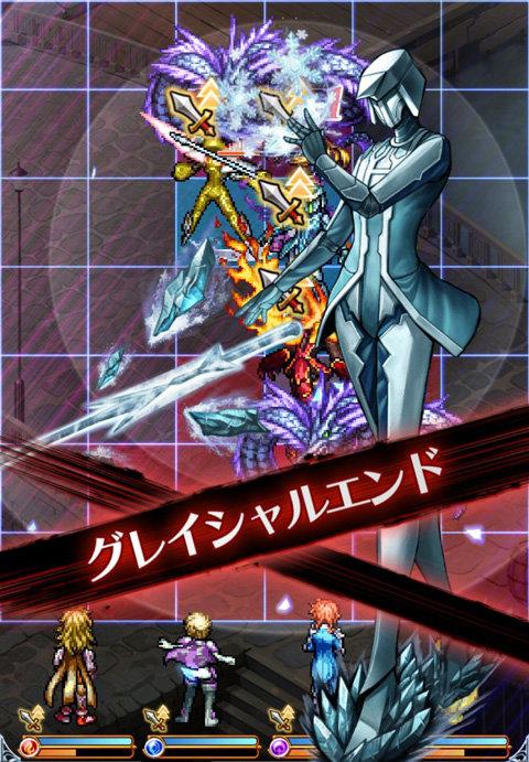 氷の魔人レキナシア