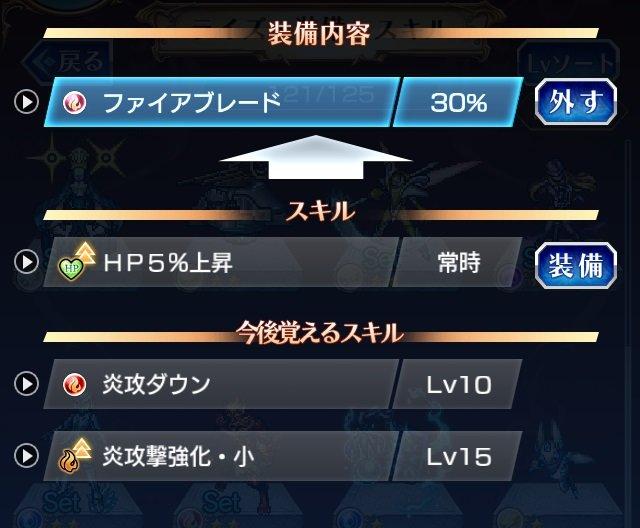 battle01.jpg