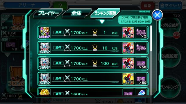 ranking_02.jpg