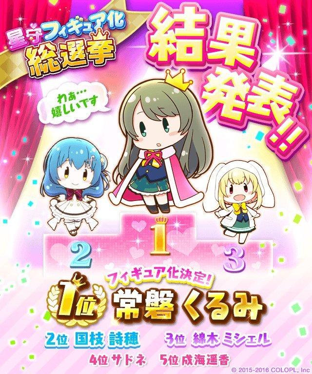 kurumi_No.1.jpg