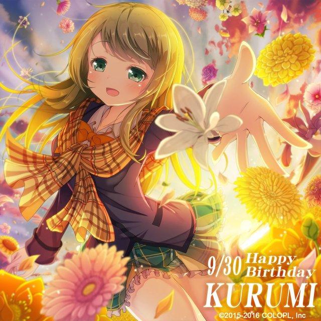 kurumi_birthday2