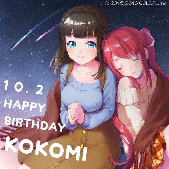 kokomi_birthday2