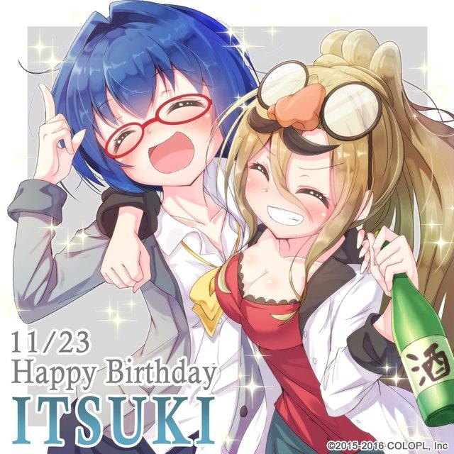 ituki_birthday2.jpg