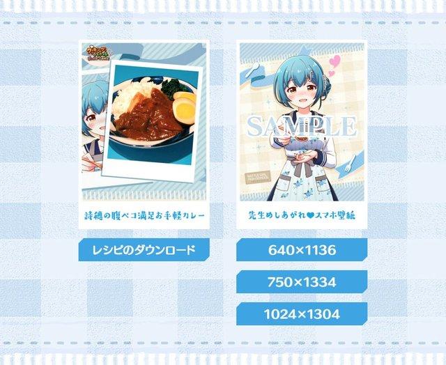 recipe_siho.jpg