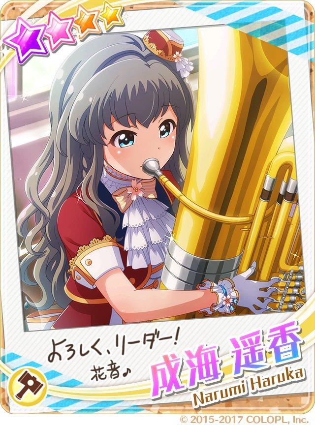 marching_haruka