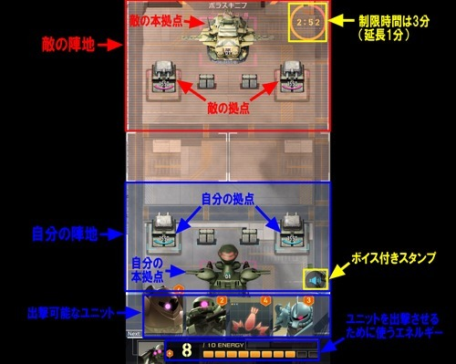 battle_screen.jpg