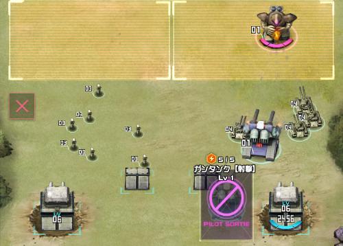 URユニットの出撃制限