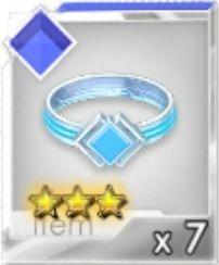 進化リング(青)R3