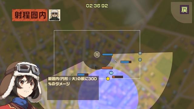 スペシャルスキル発動1