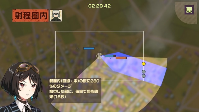 スペシャルスキル発動2