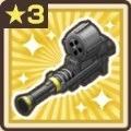 機銃ブースター(射)