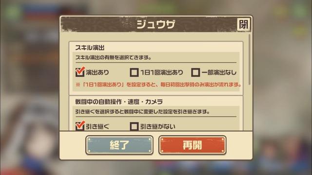 決戦!イヅルマ大追跡