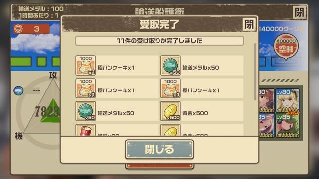 event06_03