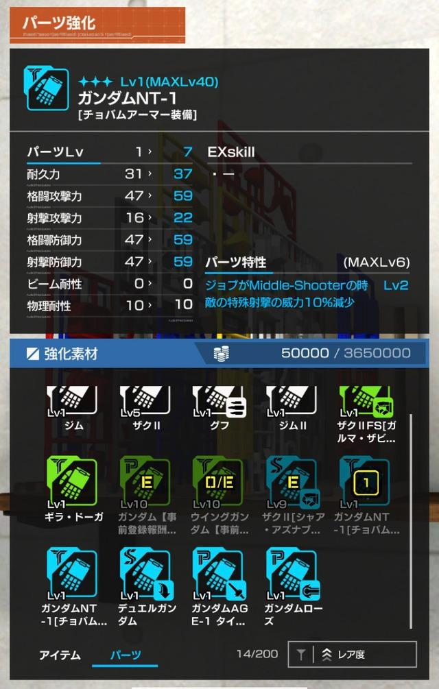 ブレイク ガンダム アップ モバイル ブレイカー New ガンダムブレイカー|バンダイナムコエンターテインメント公式サイト